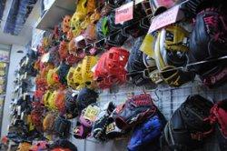 画像1: 辻原スポーツ(辻スポ!)| ガット張り、ラバー張り、縫製、野球道具修理の職人が居る店!!