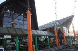 画像1: 道の駅 「樋脇」 遊湯館