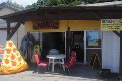 画像1: 西方海水浴場 海の家 West Beach MAHALO-マハロ- | シャワー・バーベキュー・バナナボート等
