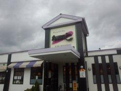画像1: すしレストラン かぶと | 薩摩川内市 回転寿司