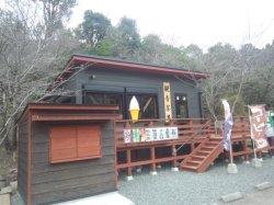 画像1: 観音ヶ池市民の森 観音茶屋  | いちき串木野市 お花見 ログハウス 森林浴 キャンプ BBQ ランチ