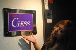 画像1: ナイトイン チェス